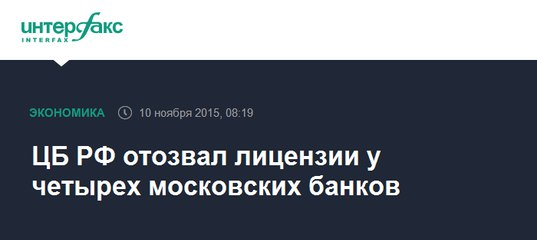 русславбанк г москва обыск