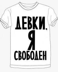 Серёга Фочук