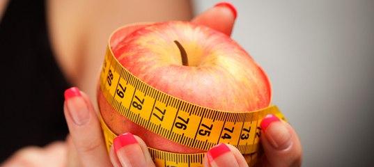 Диет  1 кг в дань