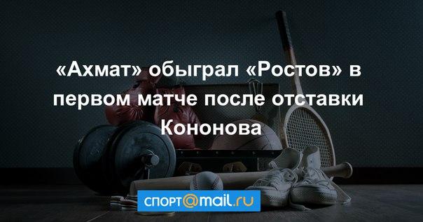 небольшая отдельно ростовские полицейские выиграли мини-футбол проблем можно избежать