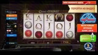 Игровые автоматы уа888уа org играть казань казино игра играть на автоматах