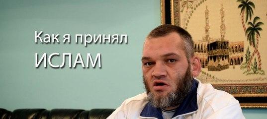 Казань мусульманские сайты знакомств