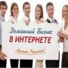 Создаем  Бизнес в Харькове.