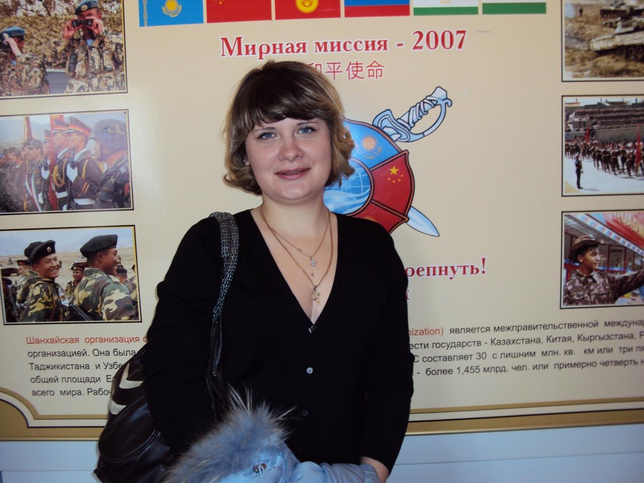 Наталья Красавина, Челябинск - фото №8