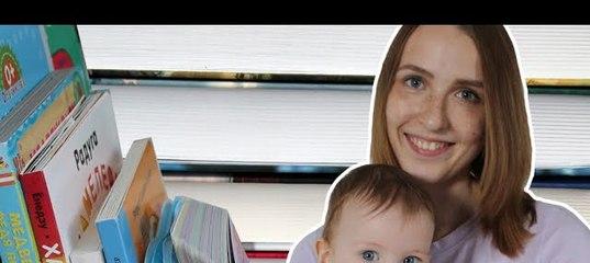 Джулия анн тренер мамочек онлайн фото 245-666