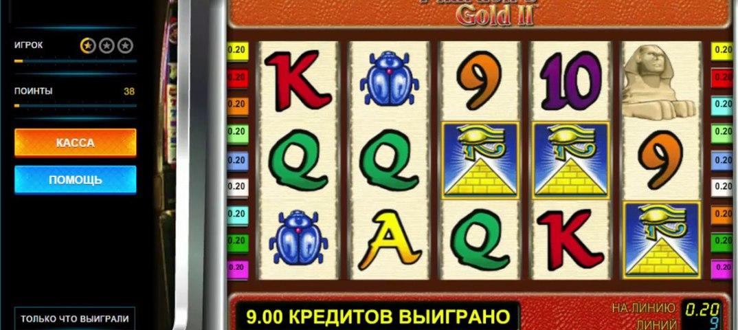 официальный сайт 100 поинты за регистрацию в казино