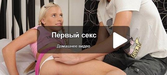 Порно ролик с красавицей татарочкой из хантымансийска