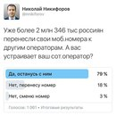 Николай Никифоров фото #40