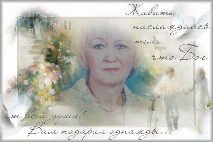 Galina, 64, Saint Petersburg