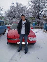 Артур Чарчавадзе, 18 января 1986, Москва, id2237783
