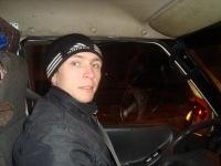 Миша Сурин, 3 июля 1995, Екатеринбург, id124041042