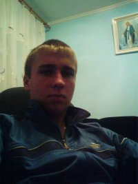 Степан Олексюк, 22 декабря 1992, Львов, id20649554