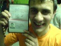 Люблю Оленьку, 11 октября 1988, Новосибирск, id21339487