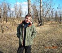 Сергей Овечкин, 15 октября , Красноярск, id25768644