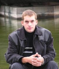Андрей Верёвкин, 28 марта , Вышгород, id26234869