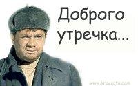 Руслан Иванов, 3 апреля 1990, Самара, id44119504