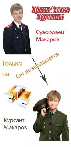 http://cs540.vkontakte.ru/u4655270/90785865/x_48cb7bfb.jpg