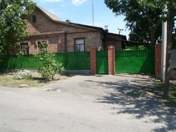 Дом Биленко по адресу: г. Никополь, ул. Суворова, д. 3. (Украина)