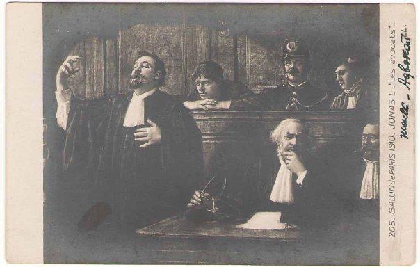 открытка «Адвокат»