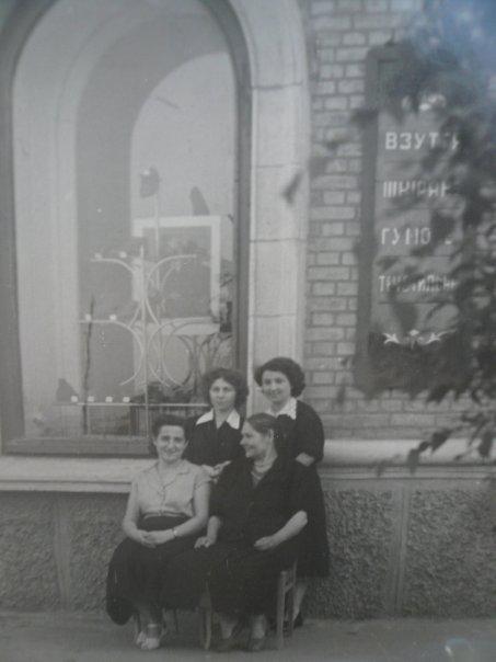 Биленко (Грузина) Раиса Григорьевна нижний ряд слева.