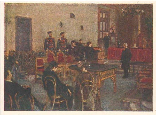 открытка «В ожидании приговора суда»