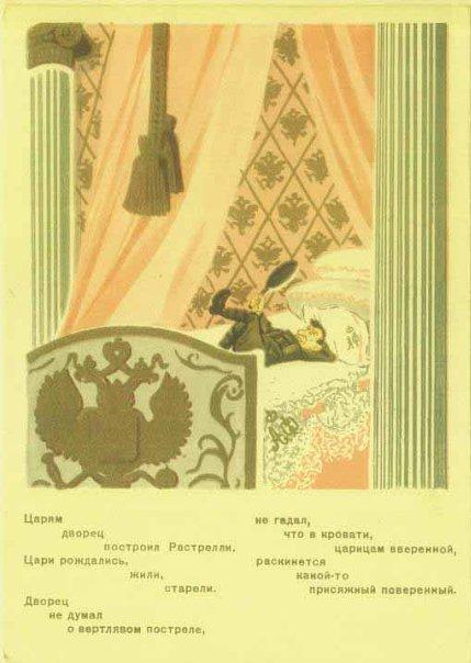 открытка «Хорошо»