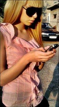 Aleksandra Markova, 9 октября 1987, Рыбинск, id99685323