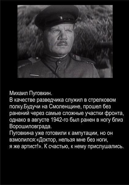 CFWO1s75tYQ Знаменитые советские актеры, участвовавшие в Великой Отечественной войне