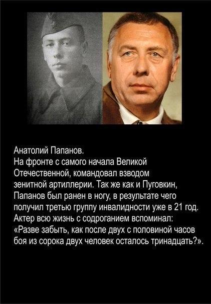 jpw03OpNrIE Знаменитые советские актеры, участвовавшие в Великой Отечественной войне