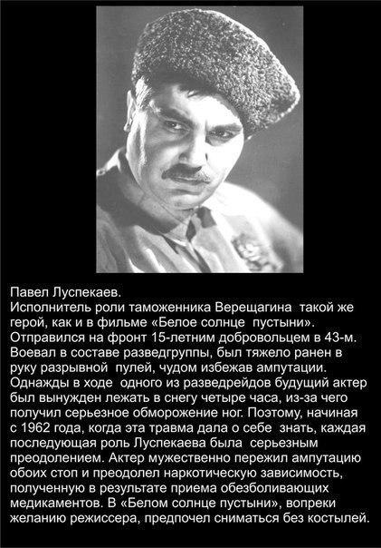 dD7CExXjPdY Знаменитые советские актеры, участвовавшие в Великой Отечественной войне