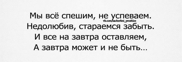 http://cs14108.vk.me/c540101/v540101029/be00/d6w65vorQf8.jpg