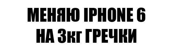 """""""Слава героям!"""": Киевляне встретили """"киборгов"""" из 95-й бригады, вернувшихся по ротации - Цензор.НЕТ 6625"""