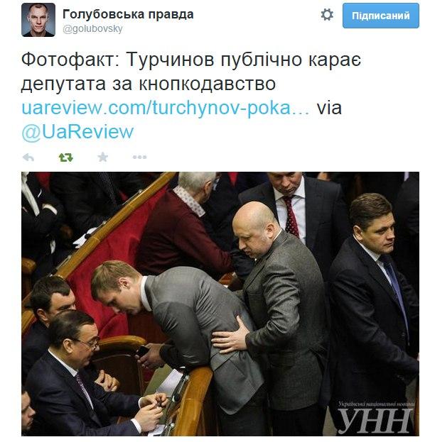 В бюджете не может быть экономии на армии и Нацгвардии, - Турчинов - Цензор.НЕТ 7682