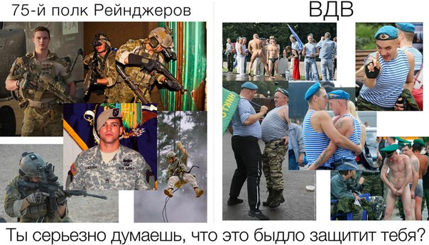 Россия не представляет реальную угрозу для стран НАТО, - Столтенберг - Цензор.НЕТ 937