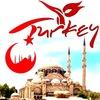 Турция Turkey Türkiye