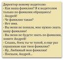 Арман Даукараев фото #32