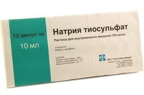 Натрия Тиосульфат 0.5 Порошок Инструкция - фото 7