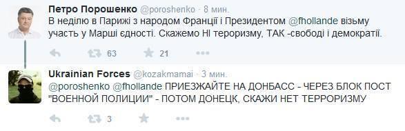 Украинские правоохранительные органы не отправляли запросов о выдаче Януковича и Ко, - Генпрокурор РФ - Цензор.НЕТ 6901