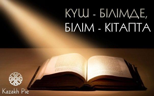 Фото №309469594 со страницы Асель Конысбаевой