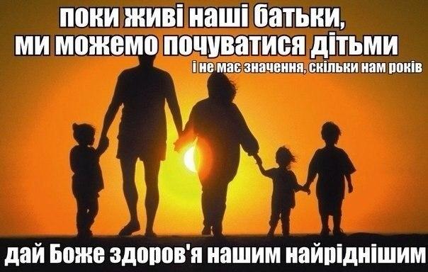 Фото №377720158 со страницы Татьяны Присяжнюк