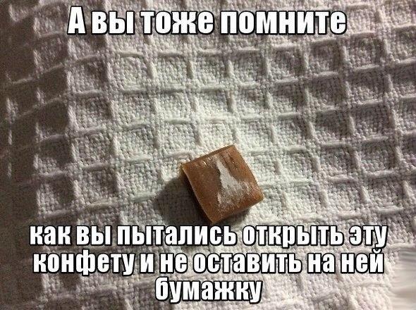 http://cs14115.vk.me/c540101/v540101135/991ca/CIZniPQqDaA.jpg