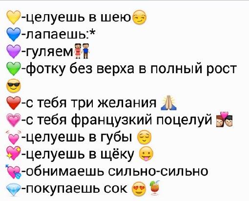 gde-stoyat-muzhchini-prostitutki-v-prage