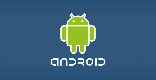 Android'te Güvenlik Açığı Bitmiyor Yeni Çok Tehlikeli Zararlı Yazılıma Dikkat