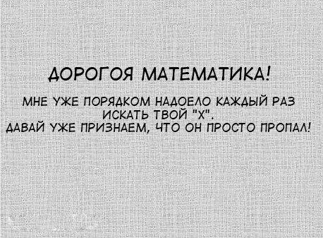 http://cs14112.vk.me/c540101/v540101176/18395/QlXBGej_3lo.jpg