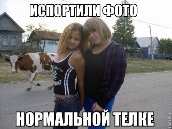 russkie-pyanie-pozhilie-telki