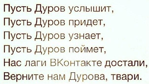 http://cs14115.vk.me/c540101/v540101187/1373f/8ko0buKARfo.jpg