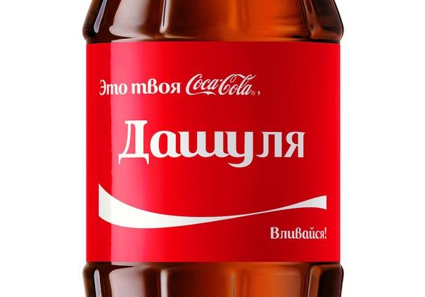 аватарки с именем даша: