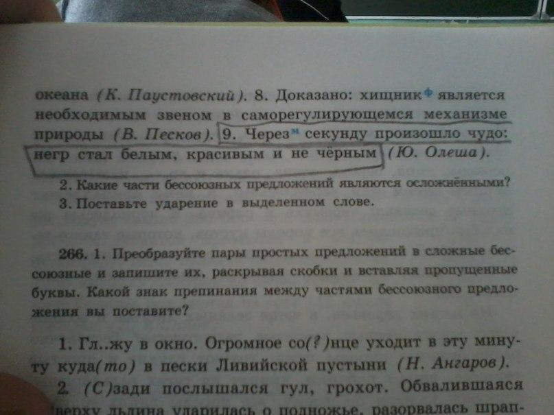 http://cs14101.vk.me/c540101/v540101253/1367/TsLy4xW4XyE.jpg
