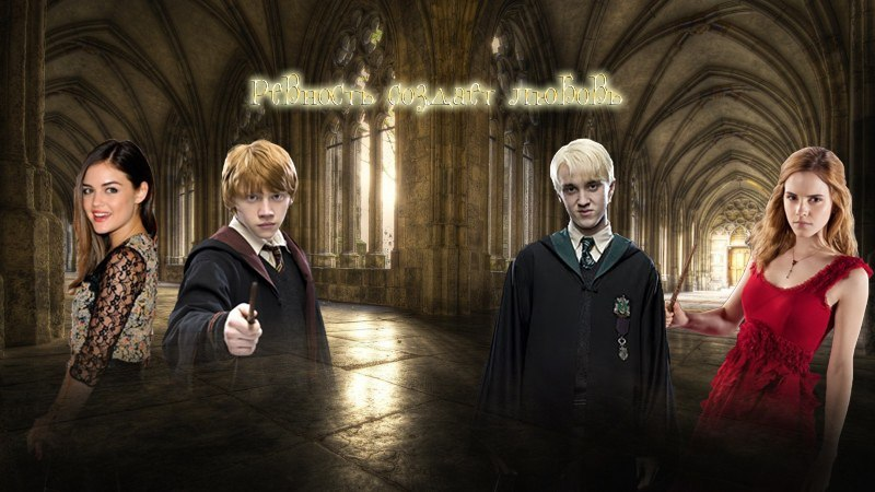 draco malfoyharry potter works archive of our own - 800×450