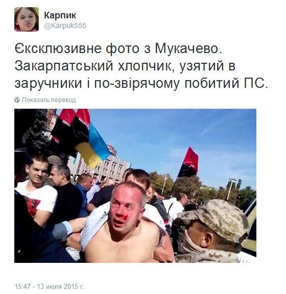 Прекращены полномочия почетного консула Украины в Турции, - Климкин - Цензор.НЕТ 2175
